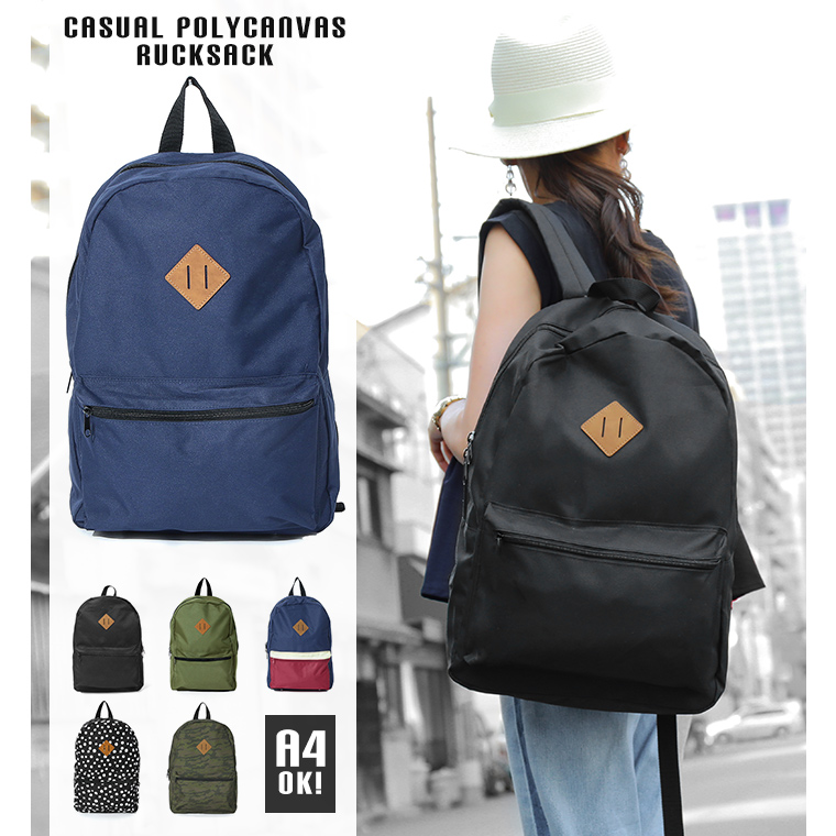 72e928e8ec89 It is a festival in coordinates summer in bag summer in polycanvas rucksack  lady s large-capacity attending school high school student A4 fashion  pretty ...