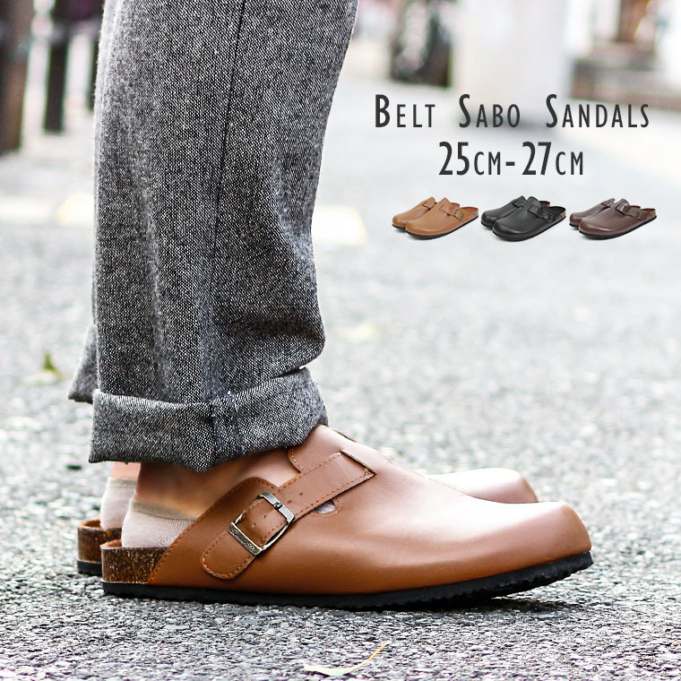 Belt sabot sandals men
