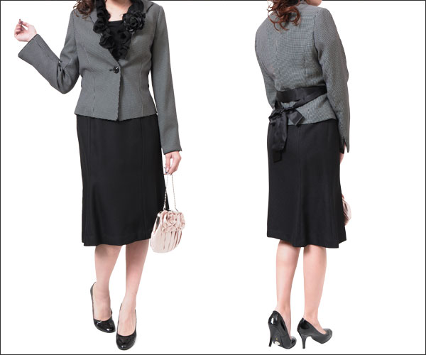 FashionLetter | Rakuten Global Market: Suit 2 point set ensemble ...