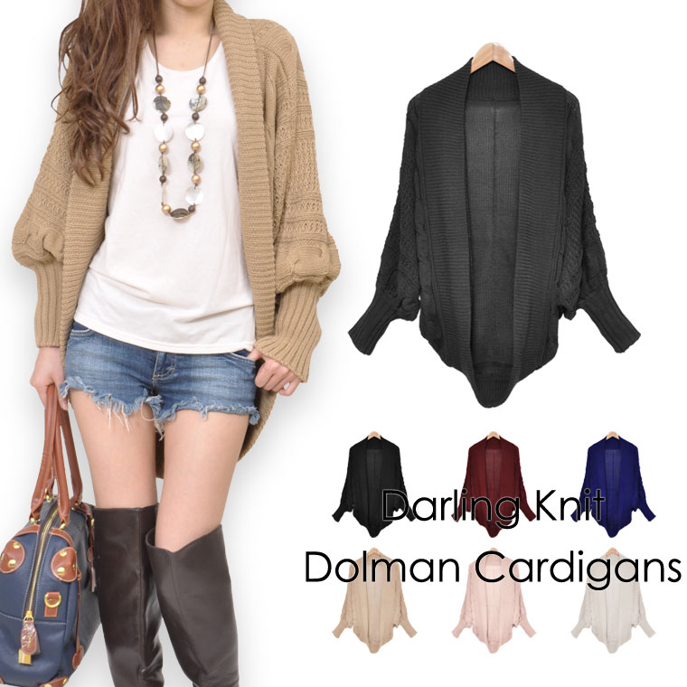 FashionLetter | Rakuten Global Market: New Cardigan Cardigan ...