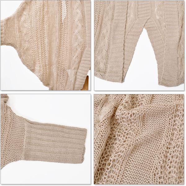 开襟羊毛衫羊毛衫 UV 羊毛衫蝙蝠关键水印钩针可爱 2 路成人长袖 UV kalabari 富她坚实的女子秋季的衣服 (秋季) 圣诞节