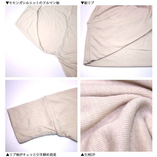 Cardigan cardigan car D cancer cardigan long knit sweater dolman knit knit darling knit dolman sleeve knit woman new work Lady's