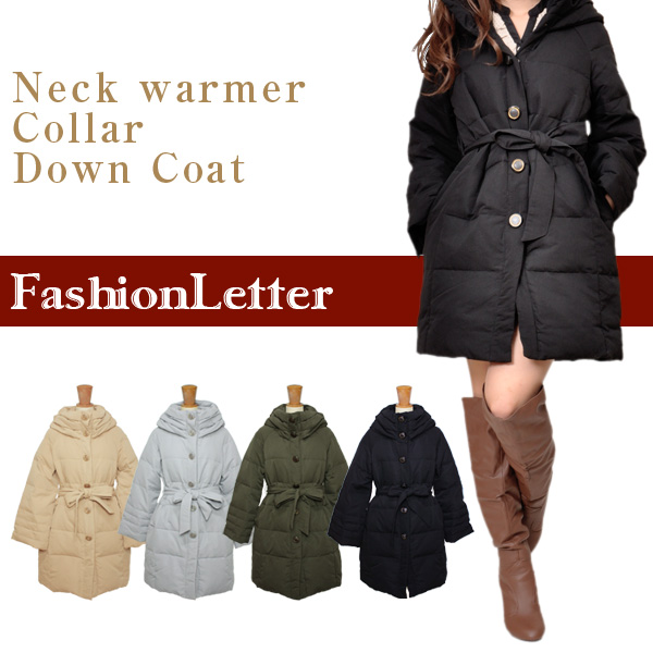 Outer coat outerwear jackets down coat OFF down jacket neck warmer color down outer ladies % sale half price sale ladies ladies 2013 aw 2013 winter's