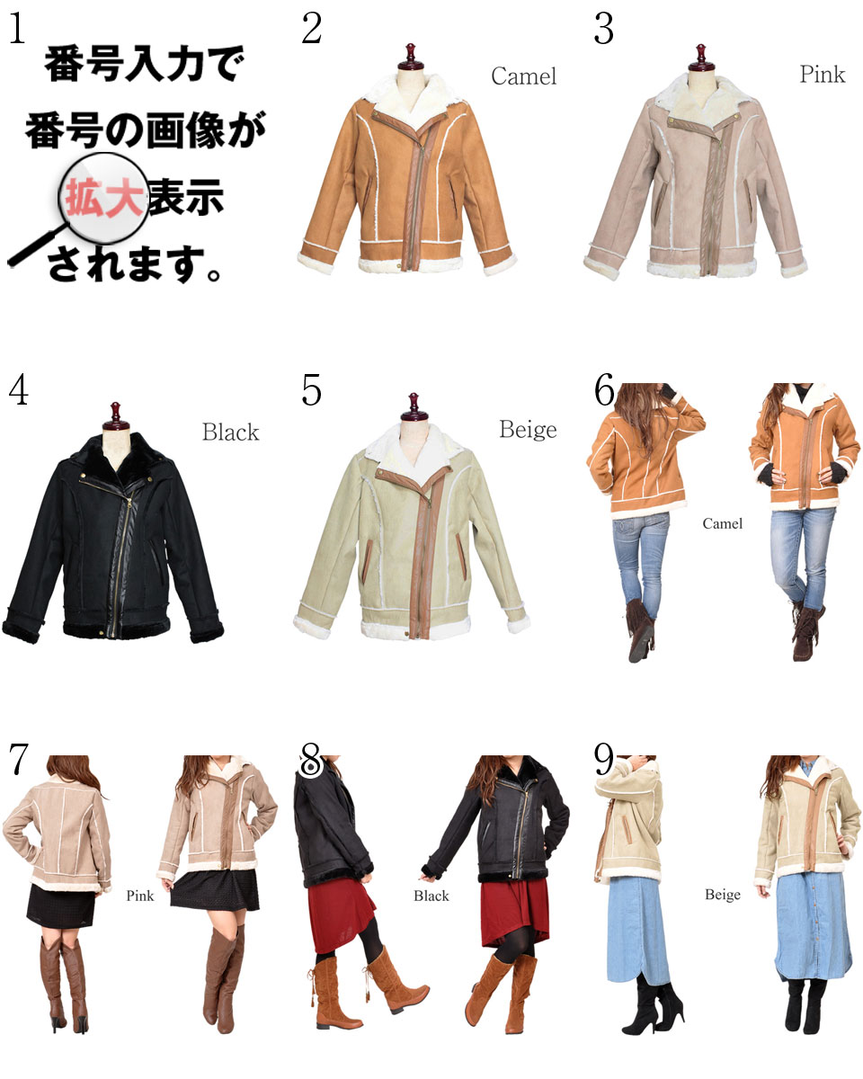 Double outer フェイクスエードライ jacket leather jacket coat outer suede leather leather women's 59% off half price sale ladies ladies 2013 aw 2013 fall winter.