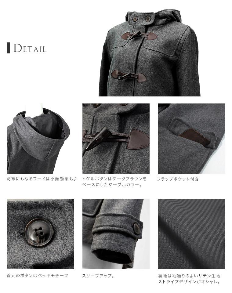 63dcc58a0e Outer coat Duffle coat Duffle coat coat wool mixed short-length duffel coat  faux wool short-length jacket outer new stock mods coat ladies women % sale  half ...