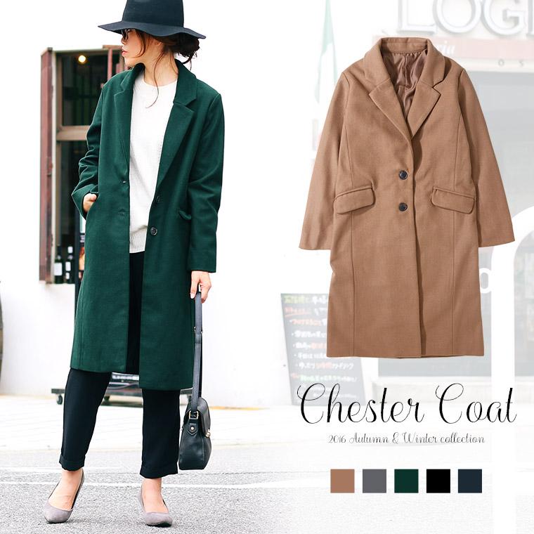 FashionLetter | Rakuten Global Market: Chester court ladies long ...