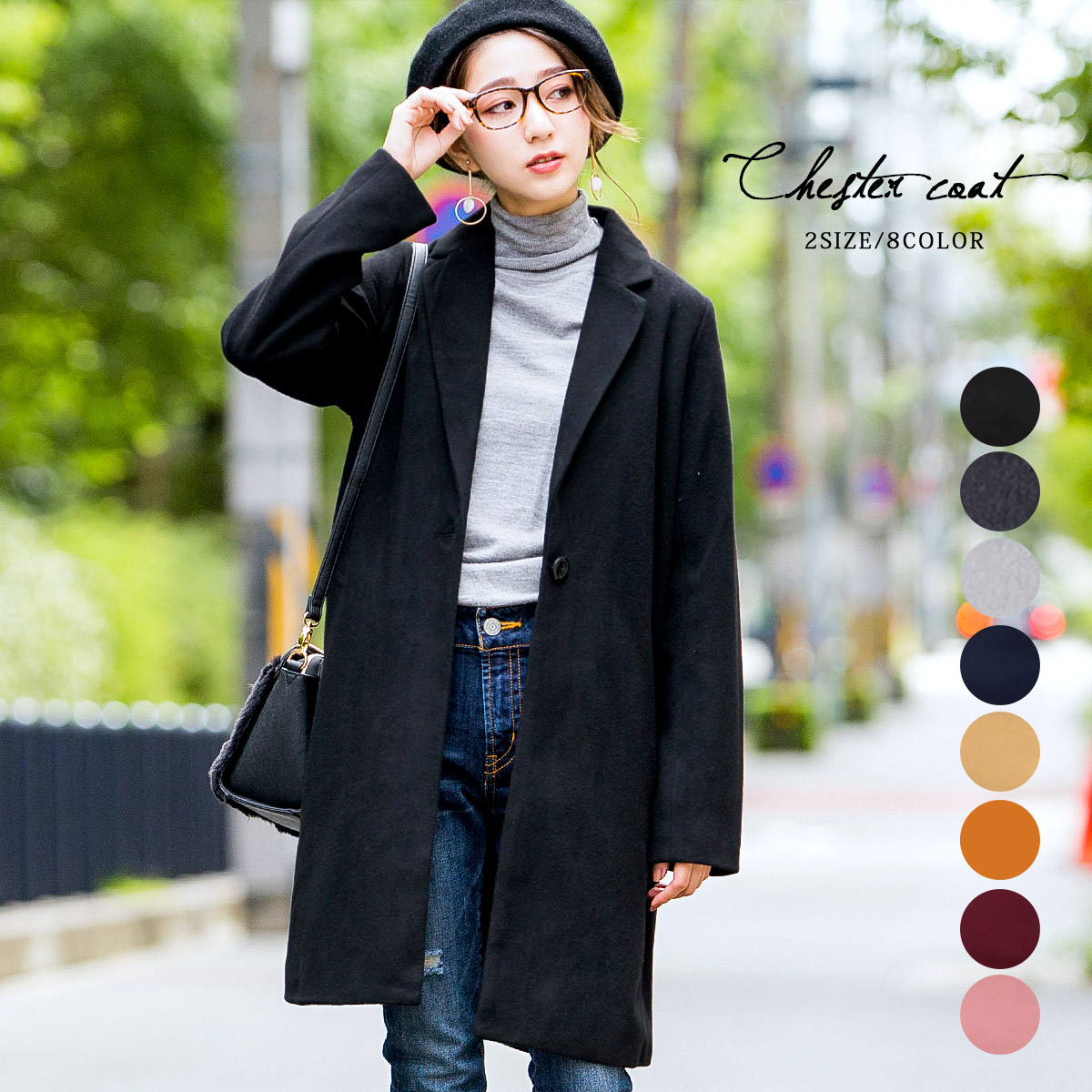 bad7f3f601e63 Chester court ladies clothing winter Chester coat long coat autumn clothes  winter wear her grey camel ...