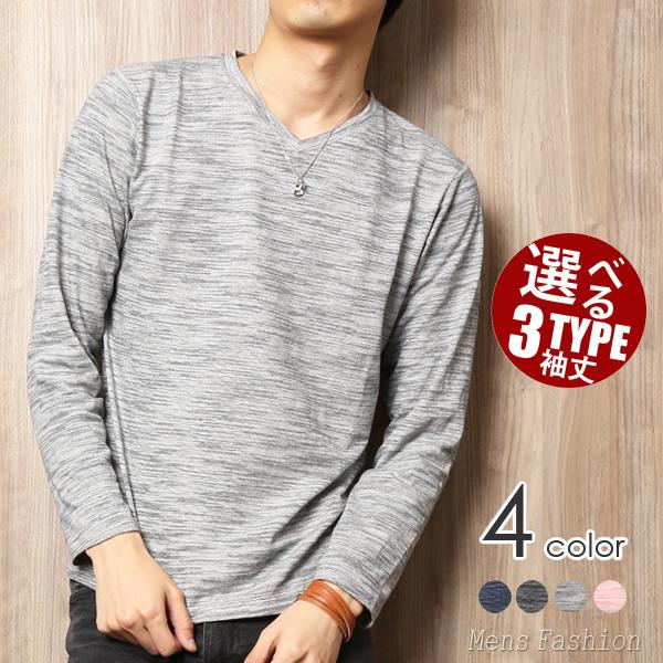 Tシャツ メンズ 選べる 半袖 7分袖 長袖 Tシャツ メンズ カットソー カジュアル トップス ロンT 七分 メンズファッション ミジンコスラブボーダー Vネック インナー きれいめ ブラック ネイビー グレー ピンク