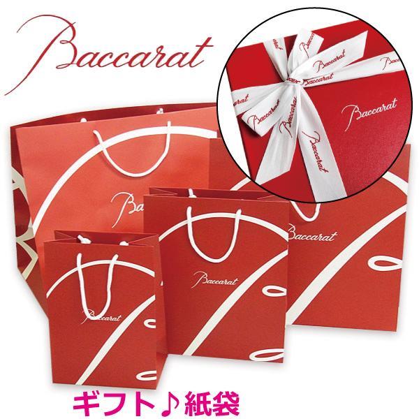 Baccarat バカラ ギフト ラッピング 正規品 純正 紙袋(中) バッグ プレゼント 贈り物 クリスタル ブランド雑貨