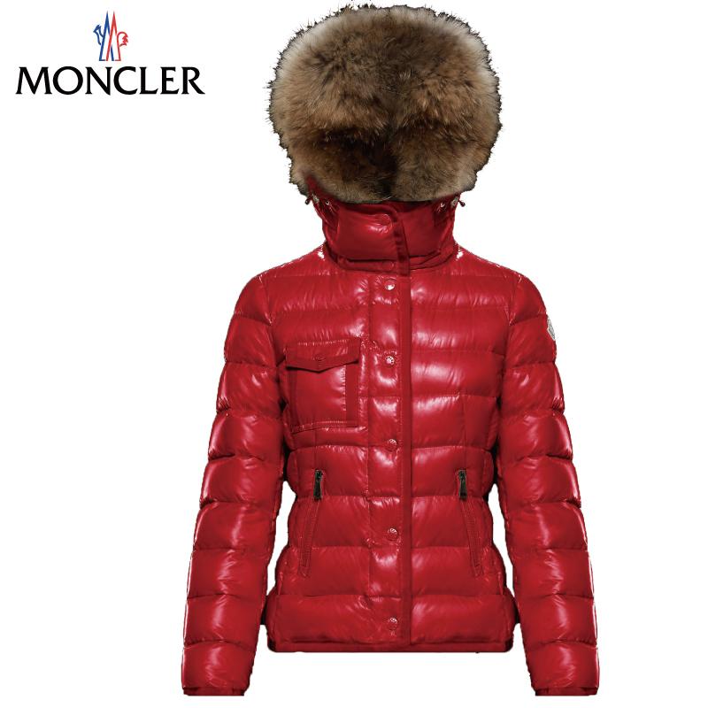 MONCLER モンクレール ダウンジャケット ARMOISE アルモワーズ Corail 2019-2020年秋冬新作 レディース