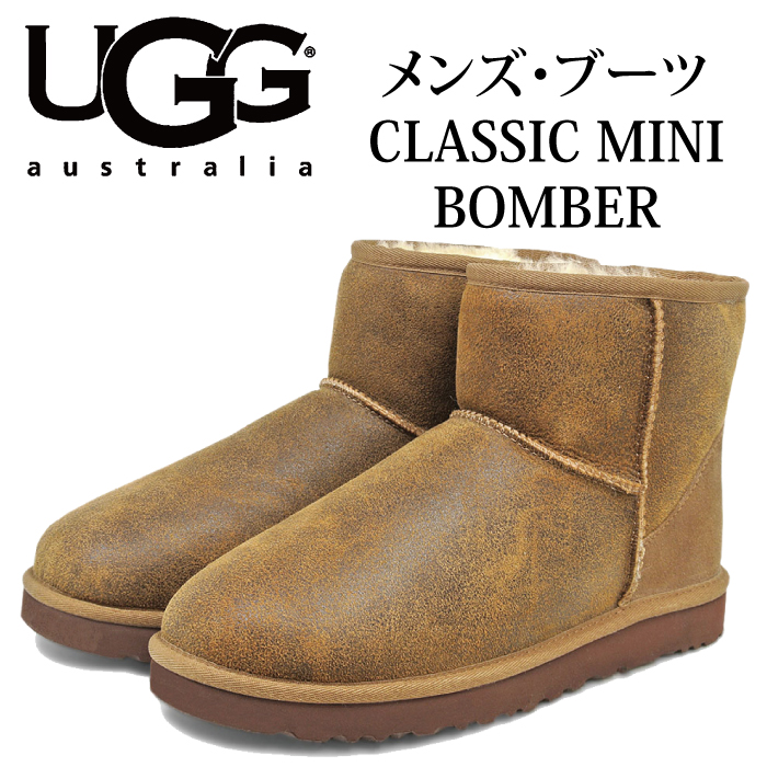 8e95d8ff141 UGG UGG in 2015-2016, autumn winter new men's CLASSIC MINI BOMBER JACKET  1007307M chocolate classic short boots Sheepskin suede.