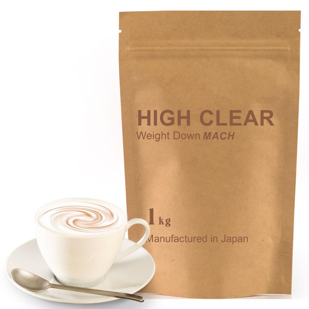 高品質 安心の日本製 HIGH CLEAR プロテイン 期間限定送料無料 大特価 ハイクリアー 1kg 本格カフェオレ味 約40回分 HID001 ウェイトダウンマッハプロテイン