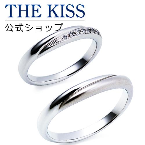 【刻印可_14文字】【THE KISS Anniversary】 プラチナ マリッジ リング 結婚指輪 ペアリング THE KISS リング・指輪 7061104511-7061104512 セット シンプル ザキス 【送料無料】