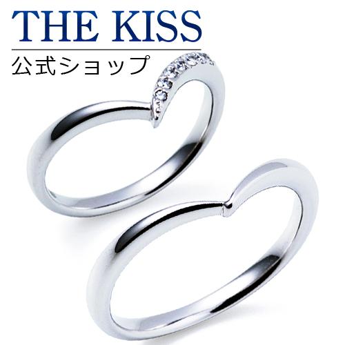【刻印可_14文字】【THE KISS Anniversary】 プラチナ マリッジ リング 結婚指輪 ペアリング THE KISS リング・指輪 7061104541-7061104542 セット シンプル ザキス 【送料無料】