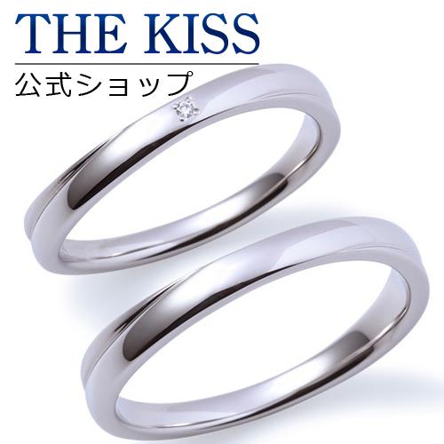 【刻印可_14文字】【THE KISS Anniversary】 プラチナ マリッジ リング 結婚指輪 ペアリング THE KISS ザキッス リング・指輪 7061104581-7061104582 セット シンプル 男性 女性 2個ペア ザキス 【送料無料】