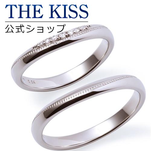 【刻印可_14文字】【THE KISS Anniversary】 プラチナ マリッジ リング 結婚指輪 ペアリング THE KISS ザキッス リング・指輪 7061104591-7061104592 セット シンプル 男性 女性 2個ペア ザキス 【送料無料】