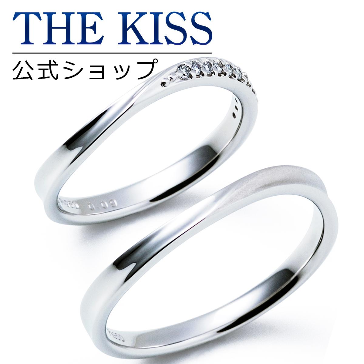【刻印可_14文字】【THE KISS Anniversary】 プラチナ マリッジ リング 結婚指輪 ペアリング THE KISS ザキッス リング・指輪 7061111061-7061111062 セット シンプル 男性 女性 2個ペア ザキス 【送料無料】