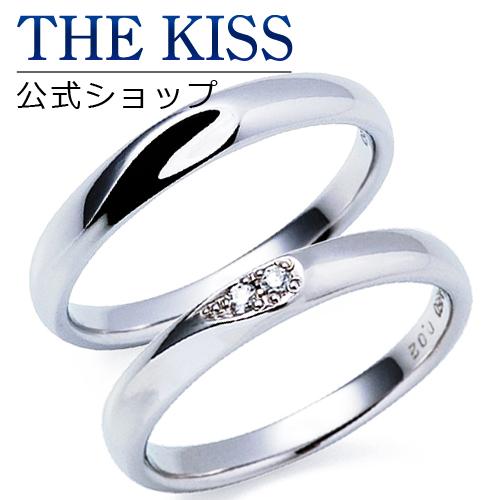 【刻印可_14文字】【THE KISS Anniversary】 プラチナ マリッジ リング 結婚指輪 ペアリング THE KISS リング・指輪 7061116001-7061116002 セット シンプル ザキス 【送料無料】