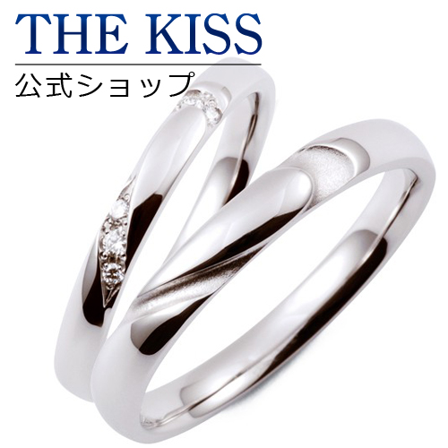 【刻印可_14文字】【THE KISS Anniversary】 プラチナ マリッジ リング 結婚指輪 ペアリング THE KISS ザキッス リング・指輪 7061116041-7061116042 セット シンプル 男性 女性 2個ペア ザキス 【送料無料】