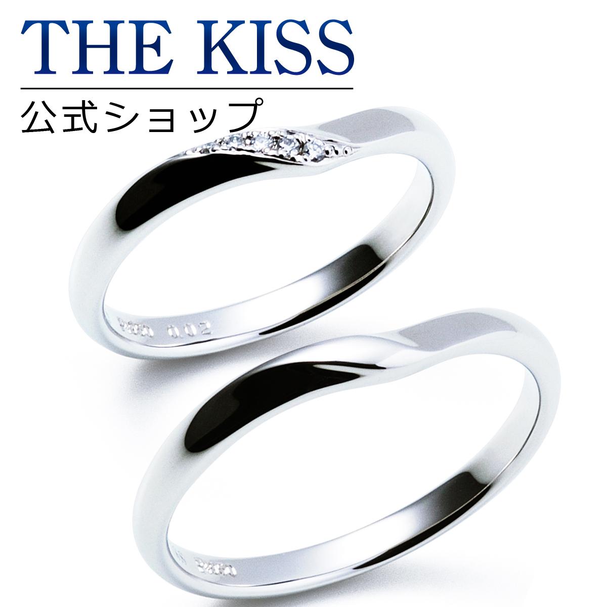 【刻印可_14文字】【THE KISS Anniversary】 プラチナ マリッジ リング 結婚指輪 ペアリング THE KISS ザキッス リング・指輪 7061116061-7061116062 セット シンプル 男性 女性 2個ペア ザキス 【送料無料】