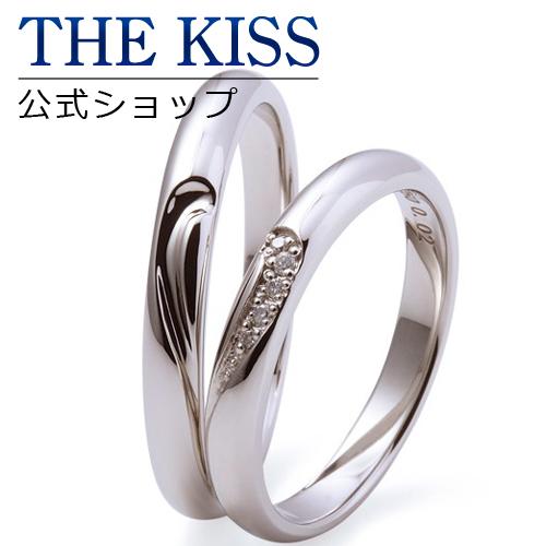 【刻印可_14文字】【THE KISS Anniversary】 プラチナ マリッジ リング 結婚指輪 ペアリング THE KISS リング・指輪 7061117001-7061117002 セット シンプル ザキス 【送料無料】