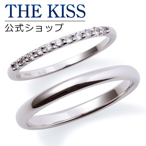 【刻印可_14文字】【THE KISS Anniversary】 プラチナ マリッジ リング 結婚指輪 ペアリング THE KISS ザキッス リング・指輪 7061117003-7061117004 セット シンプル 男性 女性 2個ペア ザキス 【送料無料】