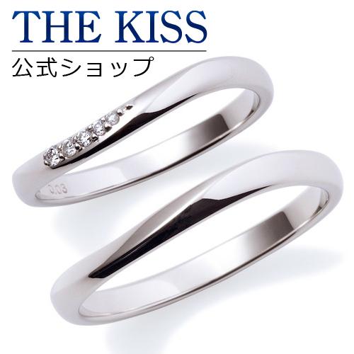 【刻印可_14文字】【THE KISS Anniversary】 プラチナ マリッジ リング 結婚指輪 ペアリング THE KISS ザキッス リング・指輪 7061117005-7061117006 セット シンプル 男性 女性 2個ペア ザキス 【送料無料】