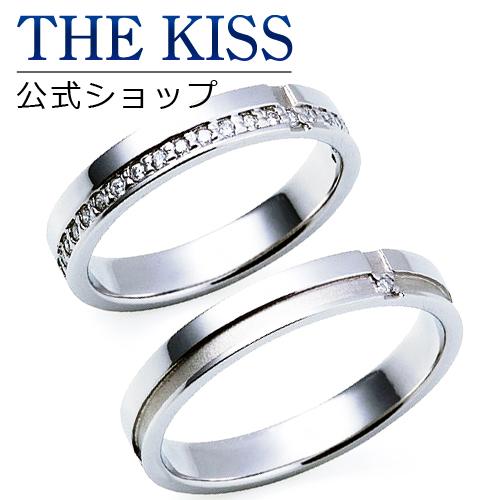 【刻印可_14文字】【THE KISS Anniversary】 プラチナ マリッジ リング 結婚指輪 ペアリング THE KISS リング・指輪 7061118001-7061118002 セット シンプル ザキス 【送料無料】