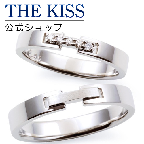 【刻印可_14文字】【THE KISS Anniversary】 プラチナ マリッジ リング 結婚指輪 ペアリング THE KISS リング・指輪 7061118021-7061118022 セット シンプル ザキス 【送料無料】