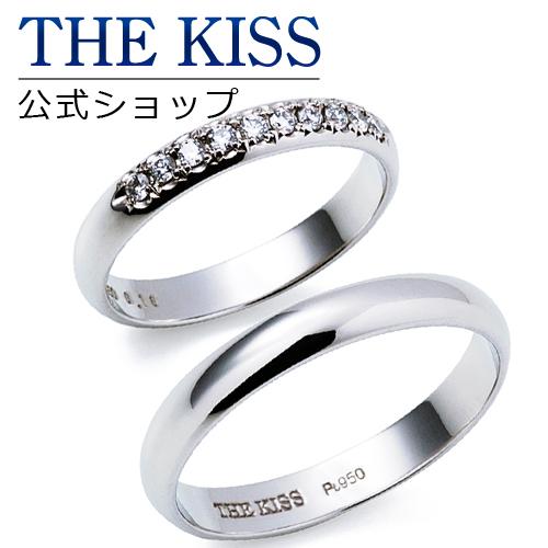 【刻印可_14文字】【THE KISS Anniversary】 プラチナ マリッジ リング 結婚指輪 ペアリング THE KISS リング・指輪 7061118041-7061118042 セット シンプル ザキス 【送料無料】