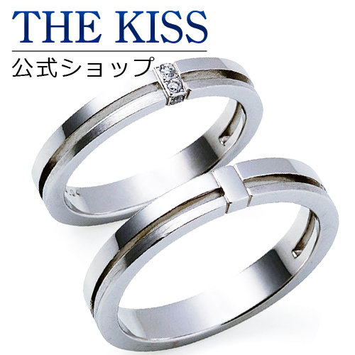 【刻印可_5文字】【THE KISS Anniversary】 プラチナ マリッジ リング 結婚指輪 ペアリング THE KISS ザキッス リング・指輪 7061118071-7061118072 セット シンプル 男性 女性 2個ペア ザキス 【送料無料】