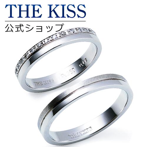 【刻印可_20文字】【THE KISS Anniversary】 プラチナ マリッジ リング 結婚指輪 ペアリング THE KISS リング・指輪 7061118091-7061118092 セット シンプル ザキス 【送料無料】