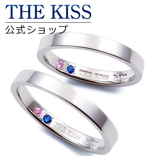 【刻印可_20文字】【THE KISS Anniversary】 プラチナ マリッジ リング 結婚指輪ペアリング THE KISS ザキッス リング・指輪 誕生石 7061122032-P セット シンプル 男性 女性 2個ペア ザキス 【送料無料】