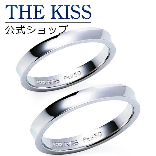 【刻印可_20文字】【THE KISS Anniversary】 プラチナ マリッジ リング 結婚指輪 ペアリング THE KISS ザキッス リング・指輪 7061122051-P セット シンプル 男性 女性 2個ペア ザキス 【送料無料】