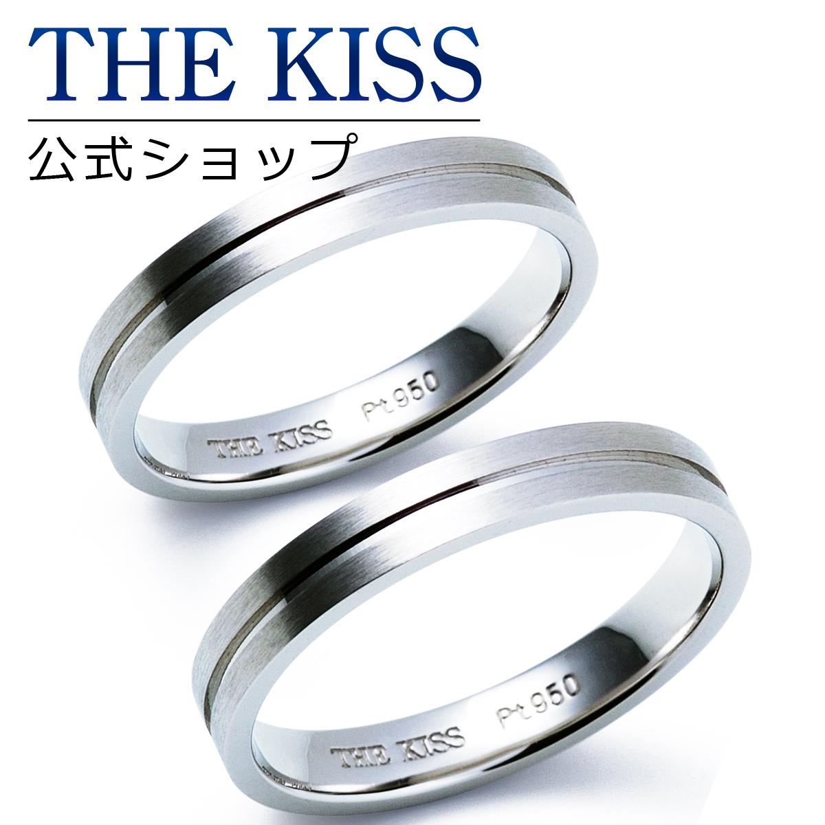 【刻印可_20文字】【THE KISS Anniversary】 プラチナ マリッジ リング 結婚指輪 ペアリング THE KISS リング・指輪 7061122071-P セット シンプル ザキス 【送料無料】