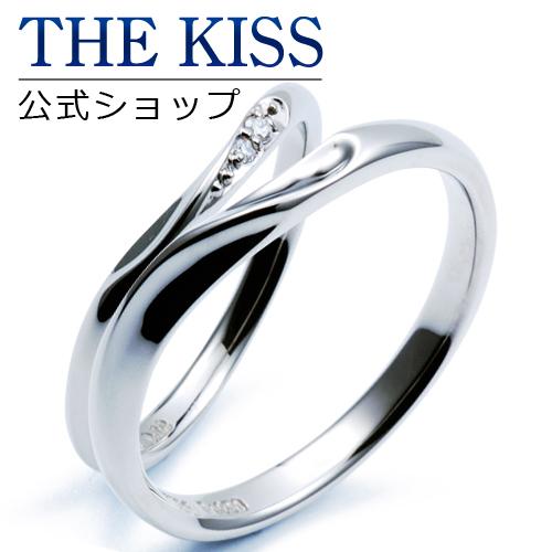 マリッジリング 結婚指輪 ペアリング 指輪 THEKISS 新作 人気 新登場 ザキス ペアアクセサリー 記念日 誕生日 プレゼント 刻印可_14文字 THE KISS ザキッス マリッジ 男性 プラチナ 7061122121-7061122122 シンプル 女性 リング Anniversary 送料無料 セット 2個セット