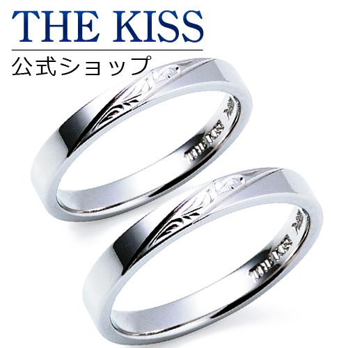 【刻印可_20文字】【THE KISS Anniversary】 プラチナ マリッジ リング 結婚指輪 ペアリング THE KISS リング・指輪 7061123071-P セット シンプル ザキス 【送料無料】
