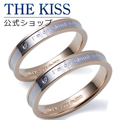 【刻印可_20文字】【THE KISS Anniversary】 プラチナ × イエローゴールド マリッジ リング 結婚指輪 ペアリング THE KISS リング・指輪 7401123041-P セット シンプル ザキス 【送料無料】