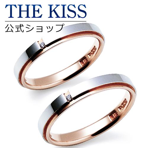 【刻印可_20文字】【THE KISS Anniversary】 プラチナ × ピンクゴールド マリッジ リング 結婚指輪 ペアリング THE KISS ザキッス リング・指輪 7461121021-7461121022 セット シンプル 男性 女性 2個ペア ザキス 【送料無料】