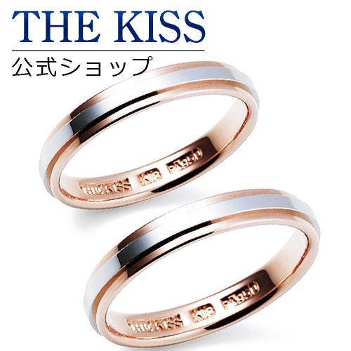 【刻印可_20文字】【THE KISS Anniversary】 プラチナ × ピンクゴールド マリッジ リング 結婚指輪 ペアリング THE KISS ザキッス リング・指輪 7461121061-P セット シンプル 男性 女性 2個ペア ザキス 【送料無料】