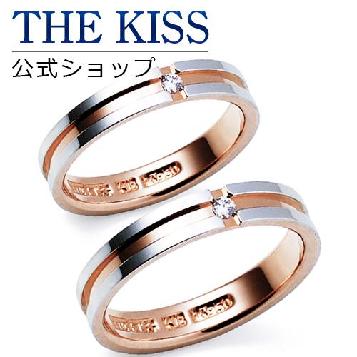 【刻印可_14文字】【THE KISS Anniversary】 プラチナ × ピンクゴールド マリッジ リング 結婚指輪 ペアリング THE KISS リング・指輪 7461121081-P セット シンプル ザキス 【送料無料】