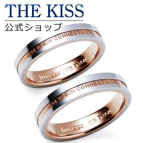 【刻印可_20文字】【THE KISS Anniversary】 プラチナ × ピンクゴールド マリッジ リング 結婚指輪 ペアリング THE KISS リング・指輪 7461123012-P セット シンプル ザキス 【送料無料】