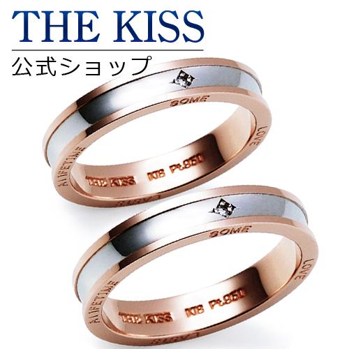 【刻印可_20文字】【THE KISS Anniversary】 プラチナ × ピンクゴールド マリッジ リング 結婚指輪 ペアリング THE KISS リング・指輪 7461123021-Pセット シンプル ザキス 【送料無料】