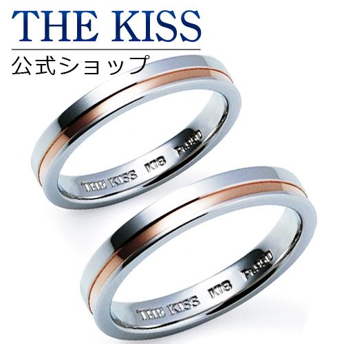 【刻印可_20文字】【THE KISS Anniversary】 プラチナ × ピンクゴールド マリッジ リング 結婚指輪 ペアリング THE KISS リング・指輪 7461123031-P セット シンプル ザキス 【送料無料】