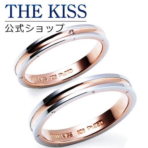 【刻印可_20文字】【THE KISS Anniversary】 プラチナ × ピンクゴールド マリッジ リング 結婚指輪 ペアリング THE KISS ザキッス リング・指輪 7461123063-7461123064 セット シンプル 男性 女性 2個ペア ザキス 【送料無料】
