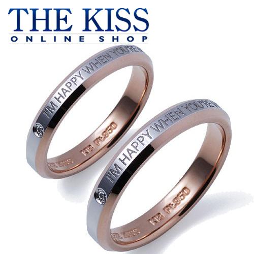 【刻印可_20文字】【THE KISS Anniversary】 プラチナ × ピンクゴールド マリッジ リング 結婚指輪 ペアリング THE KISS ザキッス リング・指輪 7461123171-P セット シンプル 男性 女性 2個ペア ザキス 【送料無料】