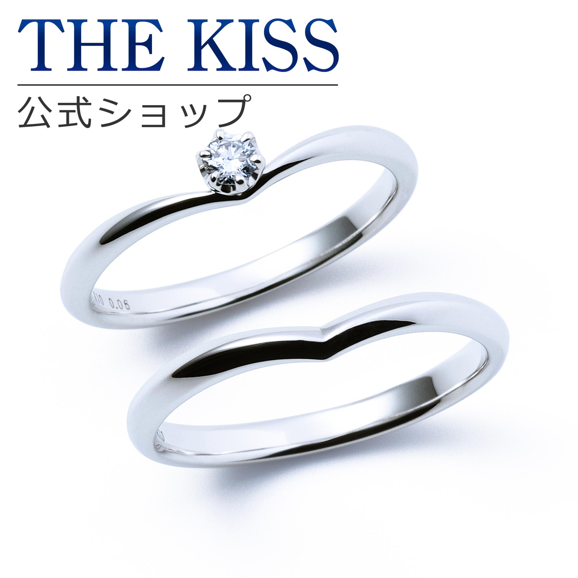 【刻印可_7文字】【THE KISS Anniversary】 K10 ホワイトゴールド マリッジ リング 結婚指輪 ペアリング THE KISS リング・指輪 7621122001-7621122002 セット シンプル ザキス 【送料無料】