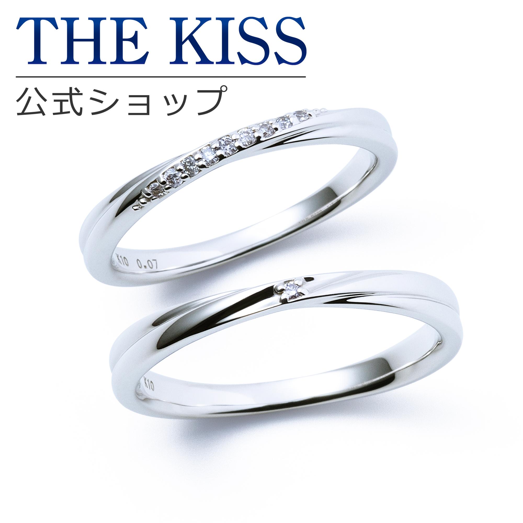 【刻印可_7文字】【THE KISS Anniversary】 K10 ホワイトゴールド マリッジ リング 結婚指輪 ペアリング THE KISS ザキッス リング・指輪 7621122021-7621122022 セット シンプル 男性 女性 2個ペア ザキス 【送料無料】