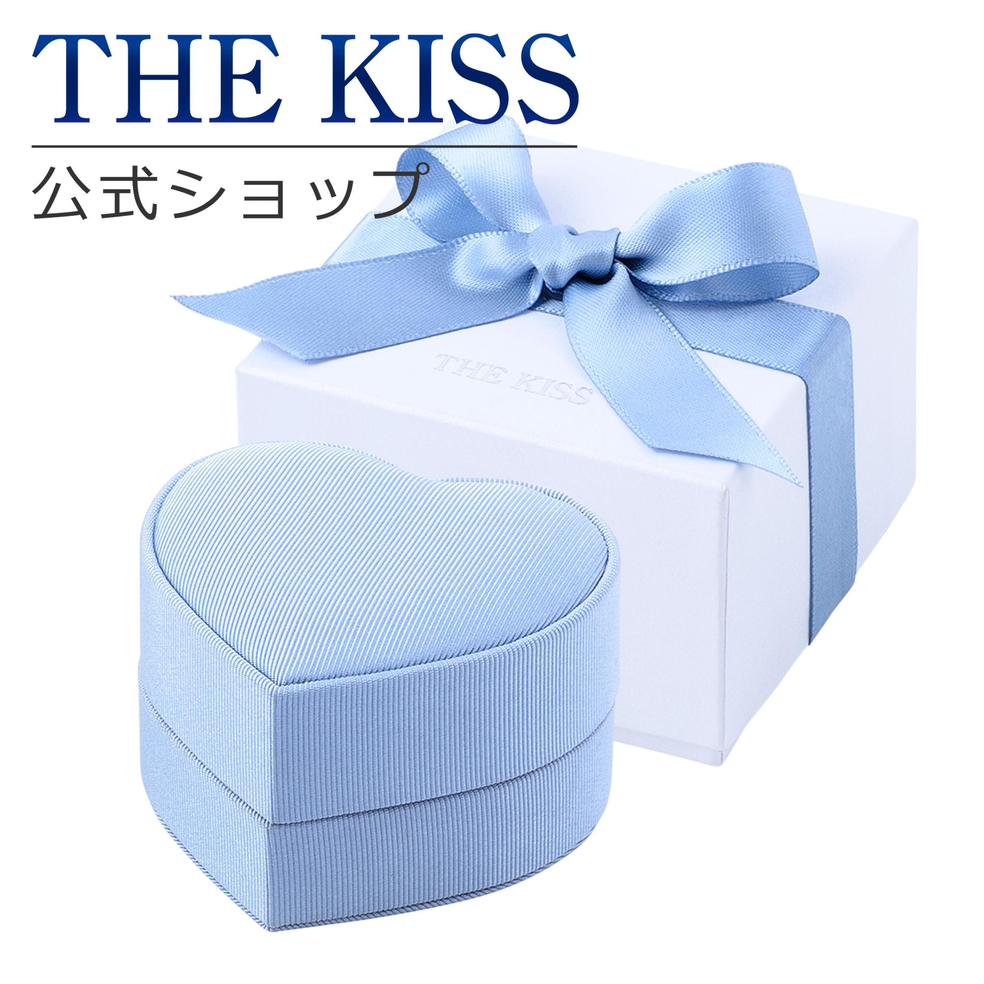 高級感ただようサテン調のジュエリーボックス ブルーのハートが2人の特別な瞬間を彩ります THE KISS 公式ショップ ブルーハート 超美品再入荷品質至上 新作 人気 ジュエリーボックス サテン調 ジュエリーブランド ザキス 土日祝日もあす楽対応 THEKISS ジュエリー アクセサリー用品 誕生日 BOX-REGULAR-B 記念日 プレゼント
