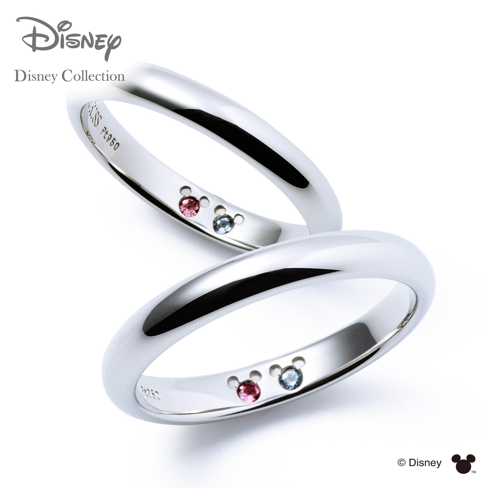 【刻印可_14文字】【ディズニーコレクション】 ディズニー / プラチナ マリッジ リング 結婚指輪 / 隠れミッキーマウス / ペアリング THE KISS リング・指輪 誕生石 DI-7061104502-P セット シンプル ザキス 【送料無料】